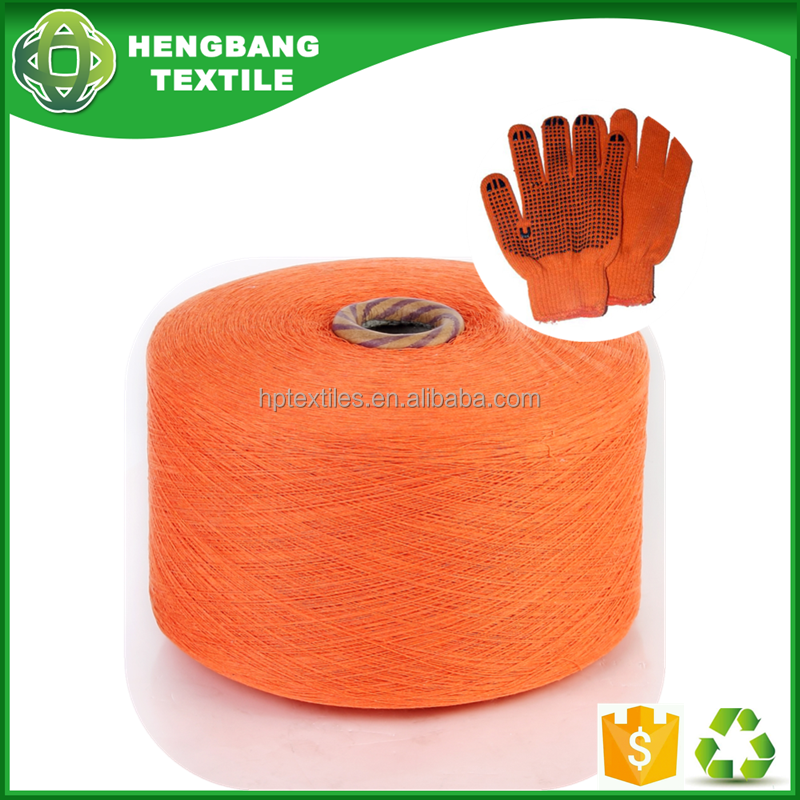 Discount Ne6s recycled oe polyester mix cotton knitting glove yarn