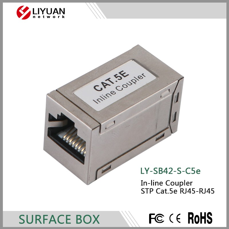 LY-SB42-S-C5e STP F-F 8P8C RJ-45 Inline Coupler For Network Cable Extend