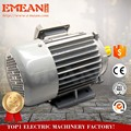 Y series electric motor low rpm , ac asynchronous spindle motor with High Efficiency