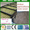 Good Quality Hydroponic Rock Wool Cubes