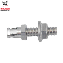 High Quality alloy expansion anchor bolt weight
