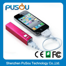 Sedex simple mobile phone powerbank charger for promtional powerbank pack 2500mah