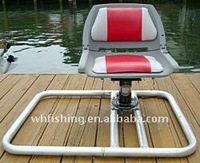 ALUMINUM SEATING FRAME FOR INFLATABLE BOAT RAFT DINGHY