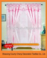 2011NEW 100%Polyester colored lace curtains