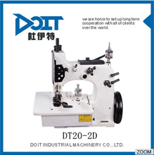 DT20-2D Making container bag Overhand Sewing machine