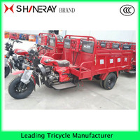 China 250CC Two Seat Trike, 3 Wheel Motorcycle 2 Seats, 2 Seats Tricycle