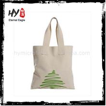 Multifunctional eco-friendly shopping bag, cheap reusable shopping bags wholesale, environmental nonwoven foldable bag