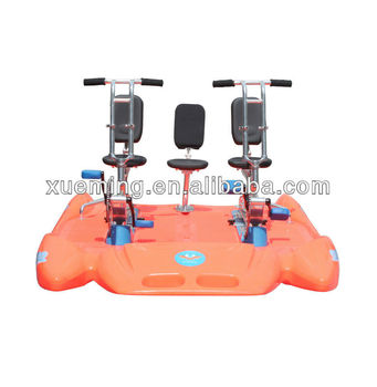 Xueming water bicycles for sale