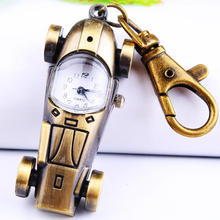 Small Car Smart Pocket Watch