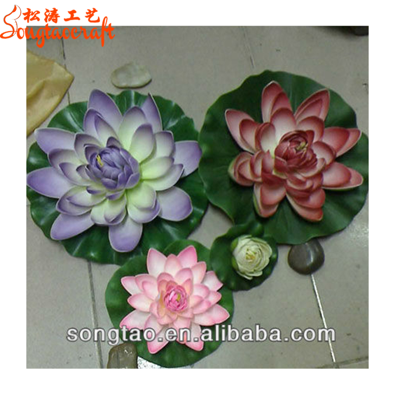 Artificial Water Lily Lotus Flower 7 Color Floating Craft Home