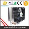/product-detail/cpu-cooling-fan-5v-12v-powerful-air-cooler-60234848632.html