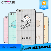 citycase 2016 phone case,3d printing phone back cover,5.5 inch mobile phone case