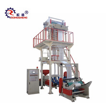 CE Products High Speed LDPE/HDPE Plastic Blown film extrusion machine