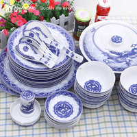 Blue Painting Unique Design Fine Bone China Chinese Dragon Dinner Set, Exclusive Porcelain Dinnerware