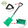 Green PP Material Plastic Non Spark