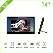 China Manufacturer 14inch Wholesale Customize Tablet Pc All in One Pc