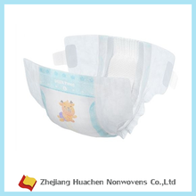 HC PP Non Woven High Quality Raw Material for alva cloth diapers