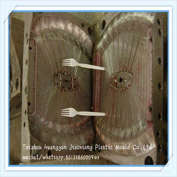 Disposable Plastic Cutlery Injection Mould (32 cavity spoon)