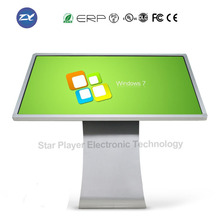 Table stand 32 inch touch screen information kiosk