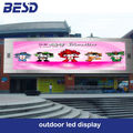 SMD LED p8 outdoor advertising large screen display module