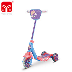 Fashion Children Scooter Bike, 3 Wheel Kids Kick Scooter With Flashing PU Wheel