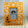 /product-gs/polyresin-laser-cut-photo-frame-1823640252.html