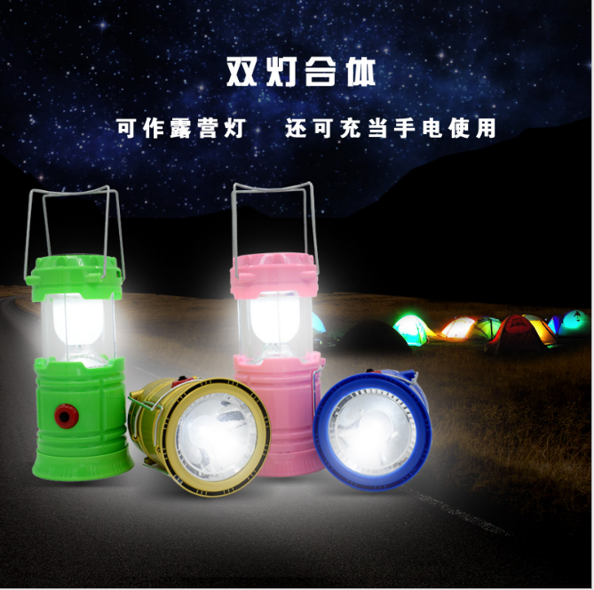 Outdoor Camping Lighting 6 LED Hand Lamp Collapsible Solar Camping Lantern Tent Lights Durable Portable Fishing Hanging Light