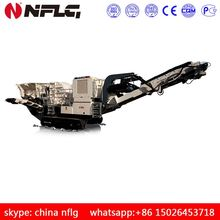 NFLG widely used high capacity mining stone crusher plant drawing