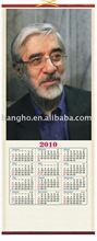 Cane Wall Scroll Calendar For Promotion