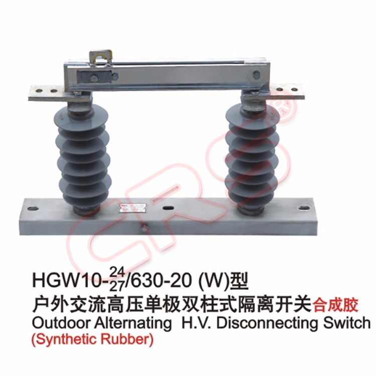 high quality safety switch electric manual disconnect switch