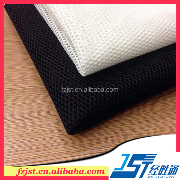 Polyester Two Tone Polyester 3D Spacer Air Mesh Fabric