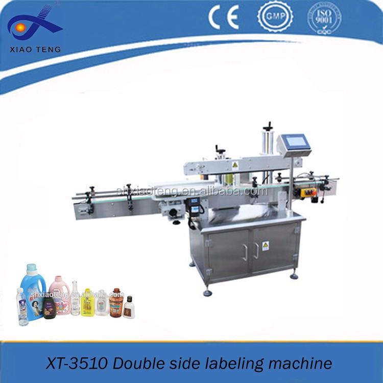 XT-3510 Double side labeling machine