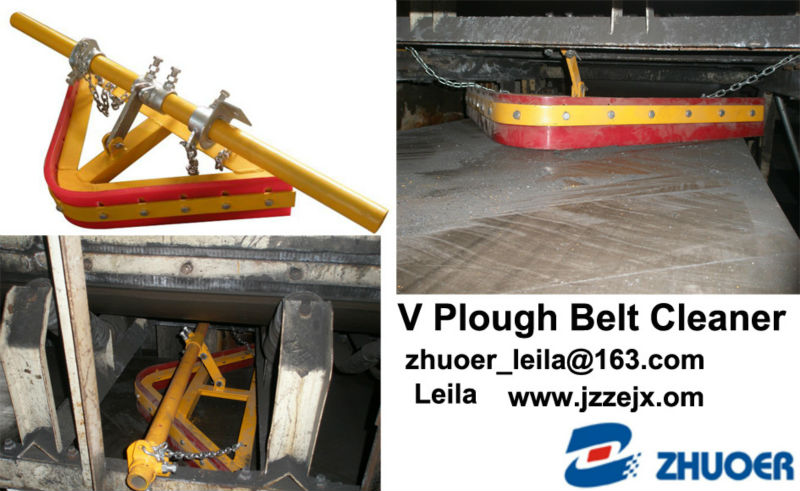 Polyurethane Non-loaded Conveyor Belt Cleaner V Plow