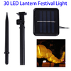 4.5m Long Solar Paper Lantern for with 30 LED Christmas Tree Light