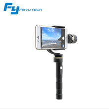 3-axis Brushless Gimbal Kit w/Shock Absorber&Motors for sports DV and smartphone