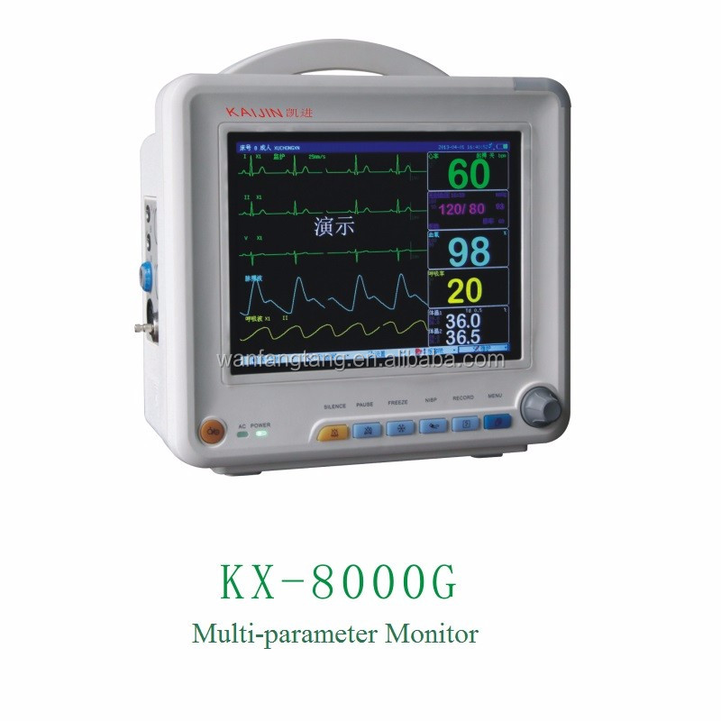 High Resolution TFT & 12 Waveforms Simultaneously Display Multi-Parameters Digital Patient Monitor