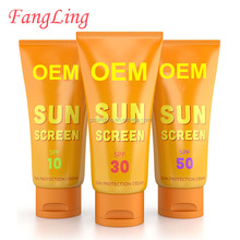 Wholesale Organic Natural Best Skin Whitening Sunscreen Lotion For Acne-prone Oily Skin
