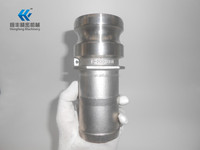 Hot sale competitive metal cam and groove hose couplings