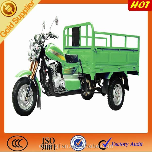 Popular but competitive three wheel motorcycle with cargo