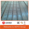 Galvanized metal board/steel planks with hook for scaffolding for africa