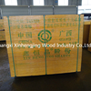 Construction Amp Real Estate Plywood Sheet