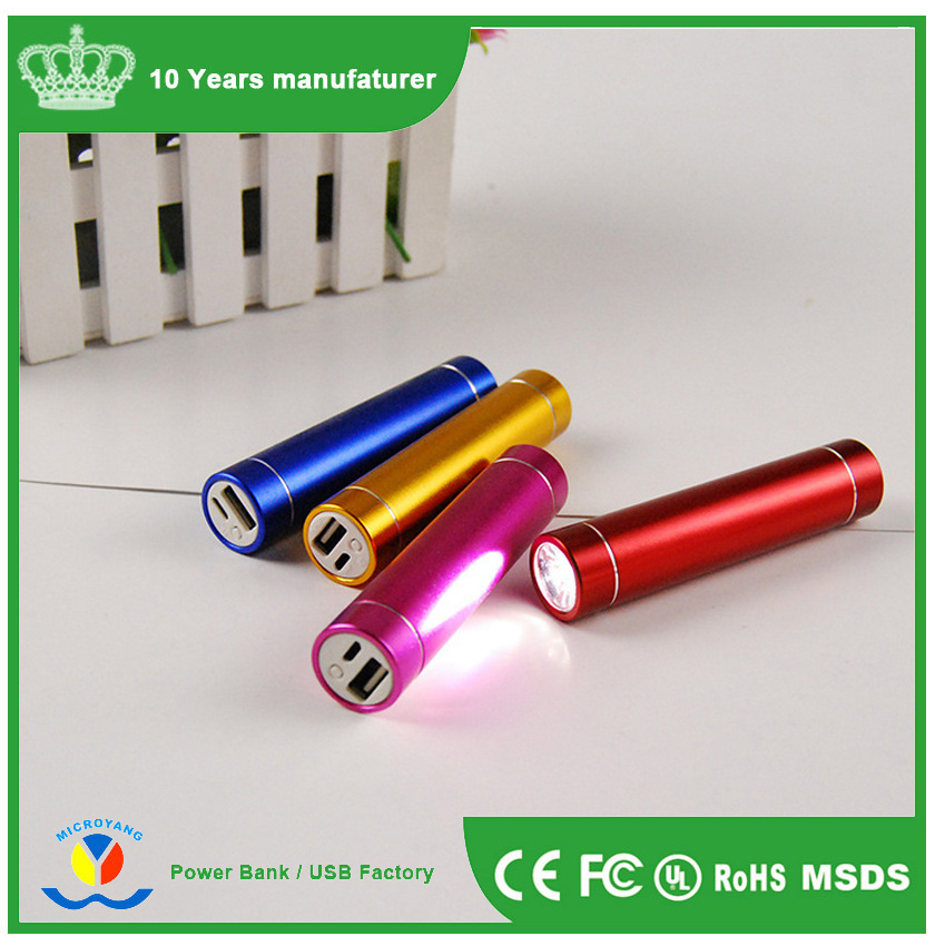 Free Sample Promotional Gift Portable Mobile Powerbank 2600 mah, 2600mah Manual For Power Bank Battery