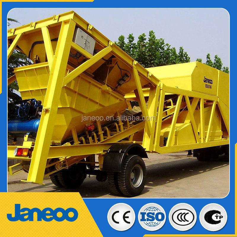 haomei small mobile concrete batching plant