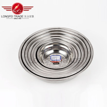 CHEAP STAINLESS STEEL DISH BOWL/ SOUP PLATE OF HIGH QUALITY AND LOW PRICE
