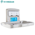 Public washroom toilet HAPE antibacterial protection baby changing station