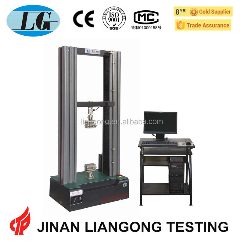 Digital Display Universal Testing Machine special accessory of plastic film high-precision direct current servo electromotor
