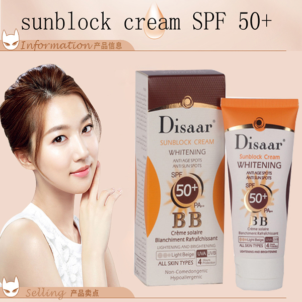 Top Whitening Sunscreen BB Cream and Effectively Protecting Skin L-Glutathione SPF 50 Sunblock Sunscreen Lotion Oil