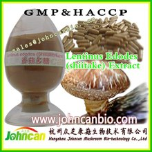 Food supplement Shiitake Powder / Shiitake Polysaccharide/ Extract