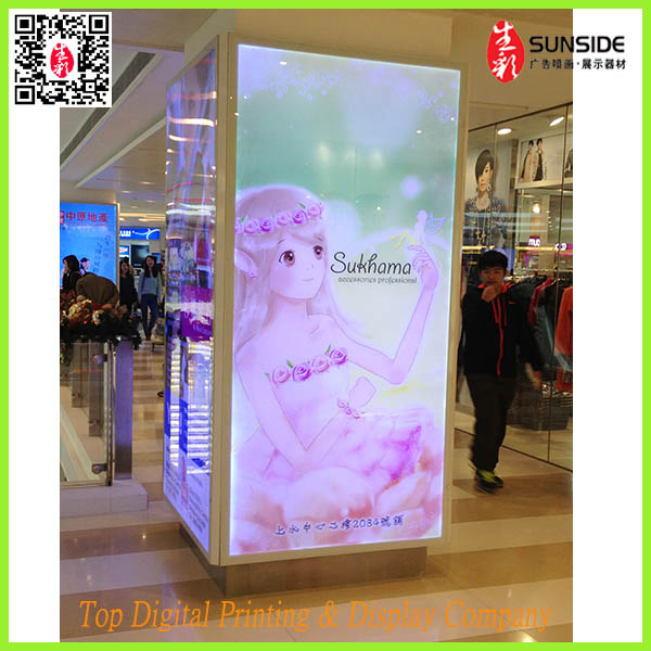Outdoor Inkjet Media Eco Solvent Backlit Film / Metro light box <strong>advertising</strong>