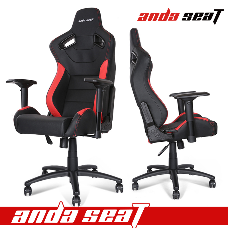 PC Gaming Chair Computer Game Chair AD2-1
